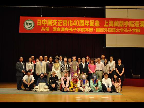 中国戯曲学院 - Univ